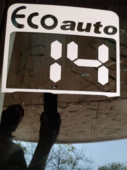 VOLKSWAGEN Gol 1.0 G4 ECOMOTION FLEX, Foto 2