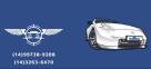 FORD Fiesta Hatch 1.0 4P CLASS FLEX