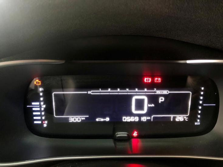 CITROEN C4 Sedan 1.6 16V 4P LOUNGE ORIGINE THP TURBO AUTOMÁTICO, Foto 5