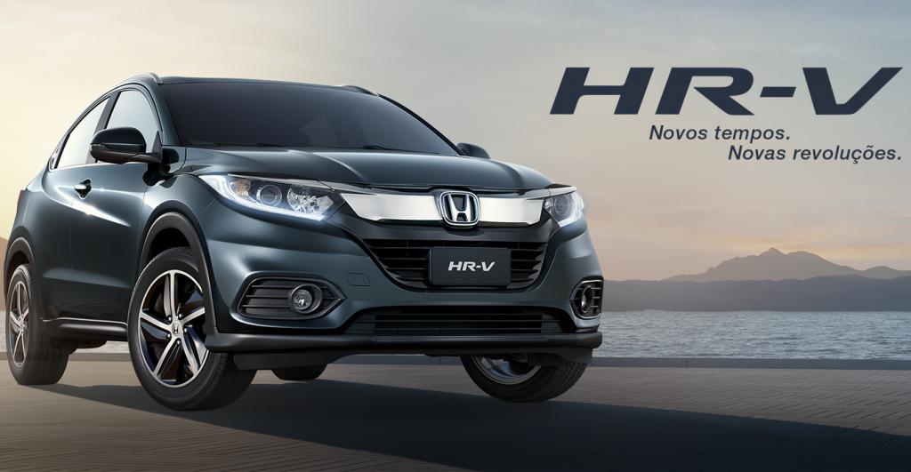 HONDA HR-V 1.8 16V 4P EXL FLEX AUTOMÁTICO CVT, Foto 1