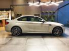 BMW M2 3.0 24V I6 COUPÉ M DCT